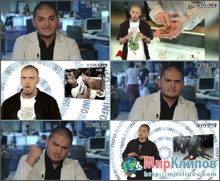 ST & Dino MC 47 - Rap INFO vol. 2 (2011)