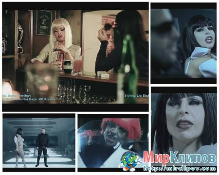 Aurela Gace feat MC Kresha - CA$H (2011)