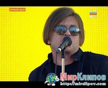 Би-2 - Ее глаза & Скользкие улицы (Live, Россия Молодая)Би-2 - Ее глаза & Скользкие улицы (Live, Россия Молодая)