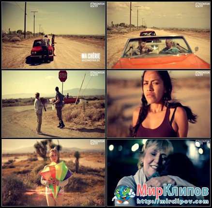 DJ Antoine Feat. The Beat Shakers - Ma Chrie
