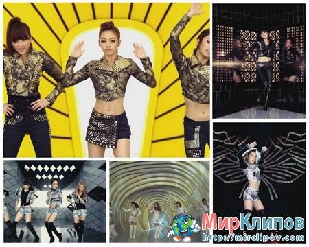 Kara - Jumping