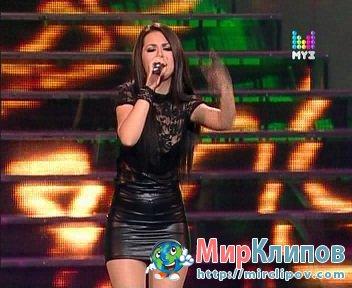 DJ Layla Feat. Alissa - Single Lady (Live, Выпускной Бал В Кремле, 2011)
