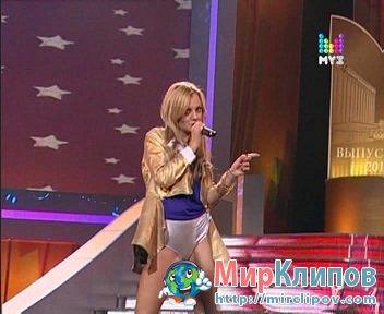 Alexandra Stan - Mr Saxobeat (Live, Выпускной Бал В Кремле, 2011)
