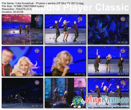 Юлия Ковальчук - Прямо В Сердце (Live, Выпускной Карнавал, 2010)