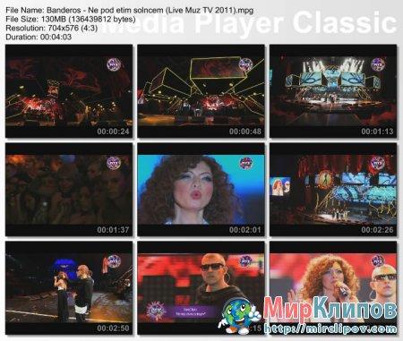 БандЭрос - Не Под Этим Солнцем (Live, Премия Муз ТВ, 03.06.2011)