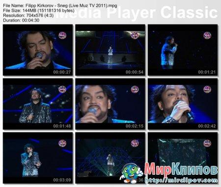 Филипп Киркоров - Снег (Live, Премия Муз ТВ, 03.06.2011)