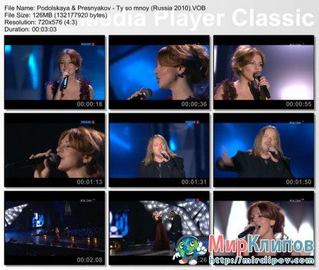 Наталья Подольская и Владимир Пресняков - Ты Со Мной (Live, Песня Года, 2009)