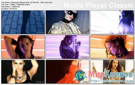 Alexandra Raeva Feat. Dj Doncho - My Love
