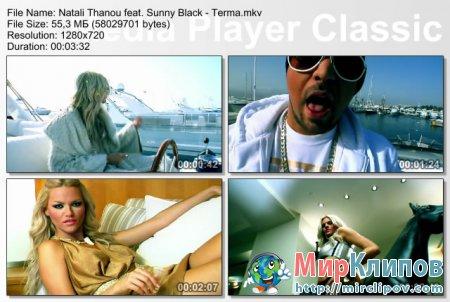 Natali Thanou feat. Sunny Black - Terma