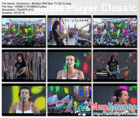 Чичерина - Блюдца (Live, Россия Молодая, 2011)