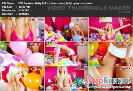 DVJ Bazuka - Baby Ballz (Uncensored)