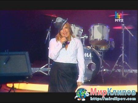 Ева Польна - Не Расставаясь (Live, Горячая 10-ка Муз-ТВ, 2010)