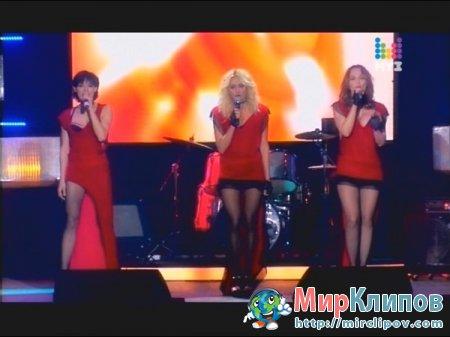 Виа Гра - Пошел Вон (Live, Горячая 10-ка Муз-ТВ, 2010)