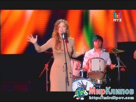 Юлия Савичева - Гуд Бай, Любовь (Live, Горячая 10-ка Муз-ТВ, 2010)