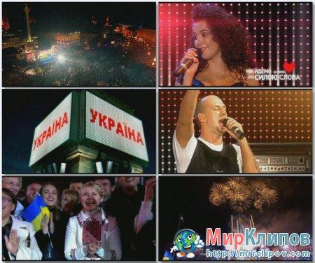 Потап и Настя - Юля