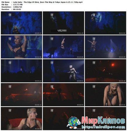 Lady Gaga - The Edge Of Glory & Born This Way (Live, Tokyo, 06.25.11)
