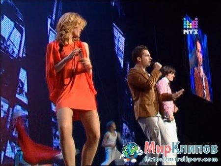 5ivesta Family - Просыпайся (Live, Выпускник, 2011)