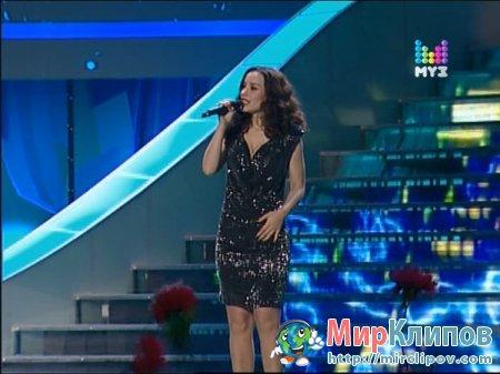 Виктория Дайнеко - Сотри Его Из Memory (Live, Выпускник, 2011)