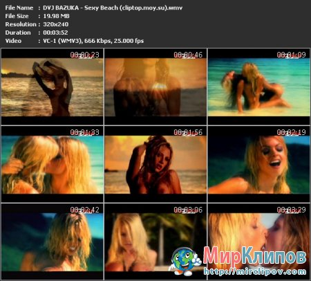 DVJ Bazuka - Sexy Beach (Uncensored)