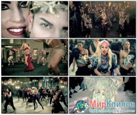 Lady Gaga - Judas (Dark Intensity Remix)