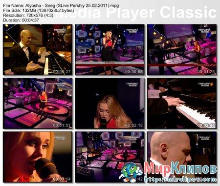 Alyosha - Снег (Live, Шустер Live, 18.02.2011)