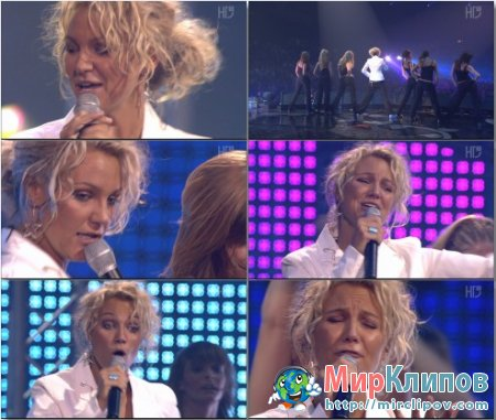 Kate Ryan - Medley (Live)