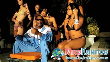 Mann Feat. Snoop Dogg & Iyaz - The Mack