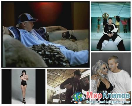 Eminem Feat. Royce Da 5'9 - A Kiss
