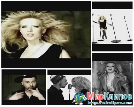 Neli Petkova Feat. Miro Gee - Lucky One