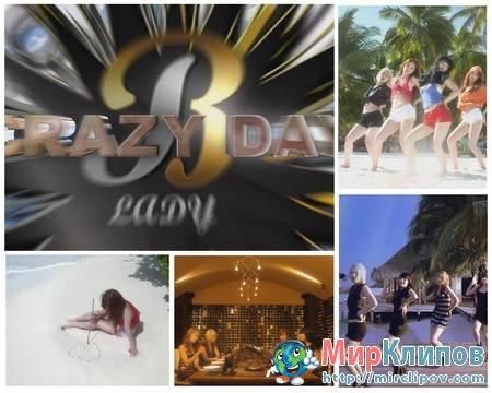 Blady - Crazy Day