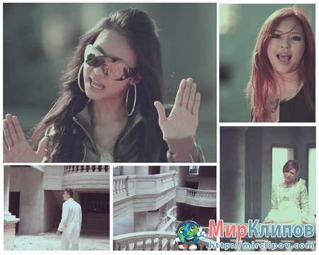 Suboi Feat. Kim - I Know