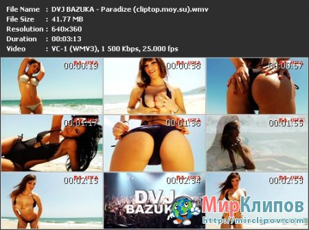 DVJ Bazuka - Paradize (Uncensored)