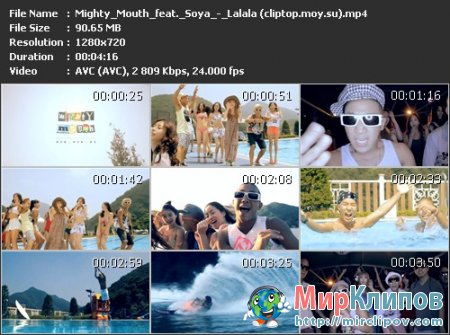 Mighty Mouth Feat. Soya - Lalala