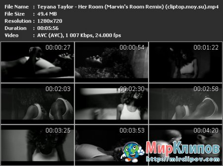 Teyana Taylor - Her Room (Marvin's Room Remix)