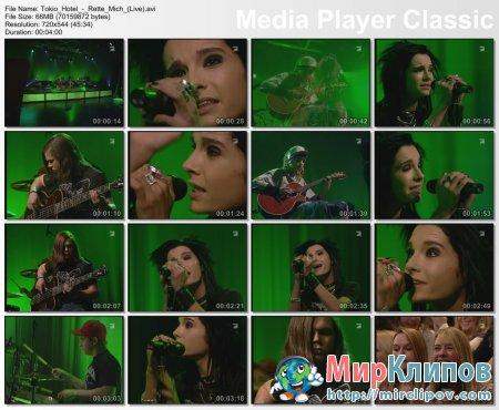 Tokio Hotel - Rette Mich (Live)