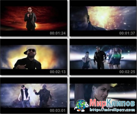 DJ Felli Fel Feat. Akon, Jermaine Dupri & Pitbull - Boomerang