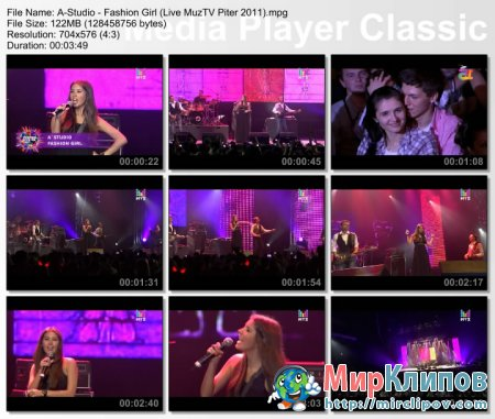 А-Студио - Fashion Girl (Live, Премия МузТВ. Продолжение. Питер, 2011)