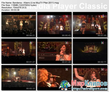 БандЭрос - Китано (Live, Премия МузТВ. Продолжение. Питер, 2011)
