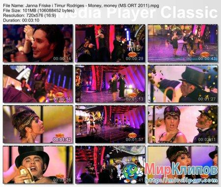 Жанна Фриске равным образом Тима Родригес - Money, Money (Live, Минута Славы, 0011)