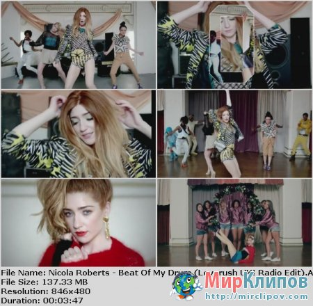Nicola Roberts - Beat Of My Drum (Loverush UK! Radio Edit)