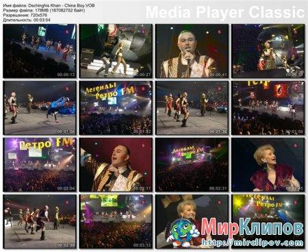 Dschinghis Khan - China Boy (Live)
