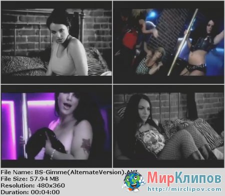 Britney Spears - Gimme More (Alternative Version)