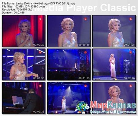 Лариса Долина - Колыбельная (Live, Дунаевский и Cын, 2011)