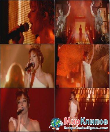 Mylene Farmer - Si J'avais Au Moins (Live, 2010)