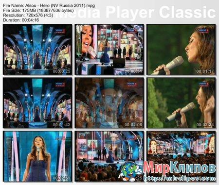 Алсу - Hero (Live, Новая Волна, 2011)