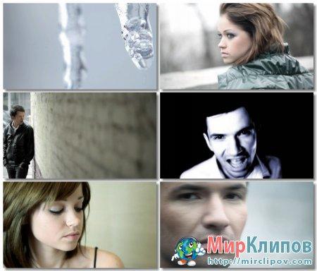 Толик Ershov - Растай