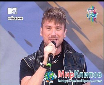 Сергей Лазарев - Electro Touch (Live, Europa Plus Live, 2011)