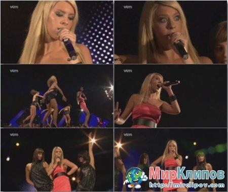 Lasgo - Gone (Live, Hit The Road, 2009)
