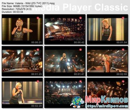 Валерия - Wild (Live, Зелена Гура, 2011)