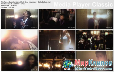 Saad Lamjarred Feat. Sofia Mountassir - Sa3a Sa3ida